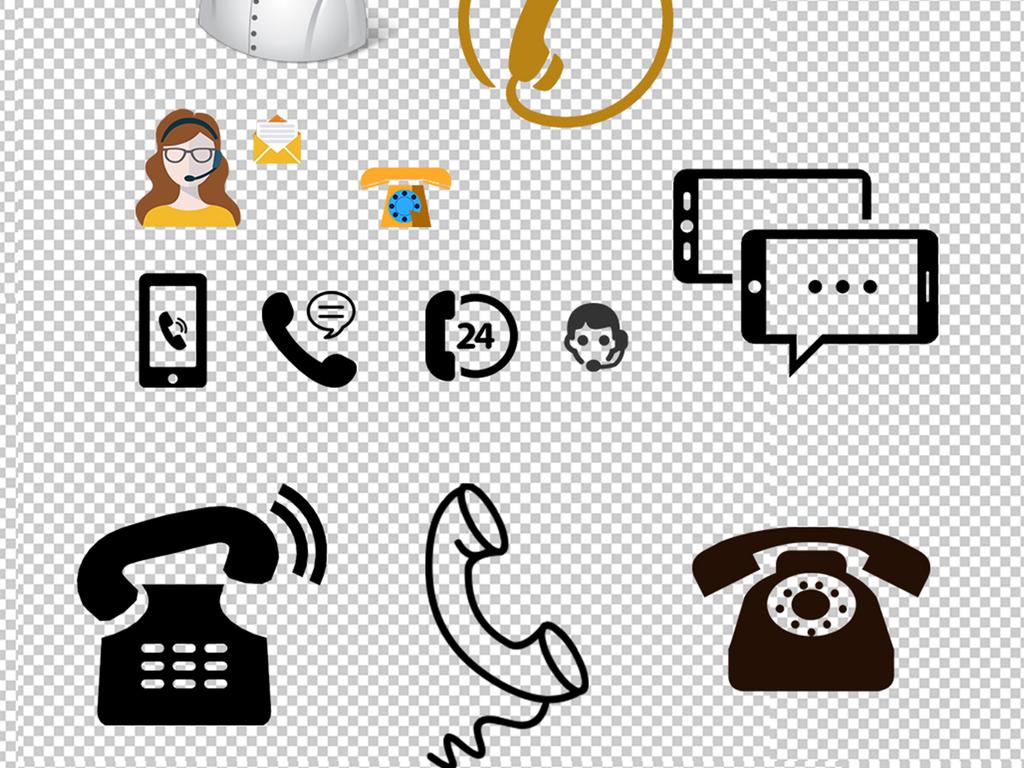 作品模板源文件可以编辑替换,设计作品简介: 电话图标元素png素材图片