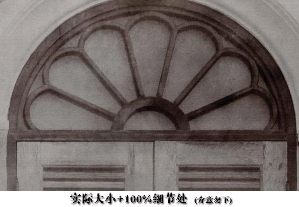 欧式复古木框窗户装饰背景墙