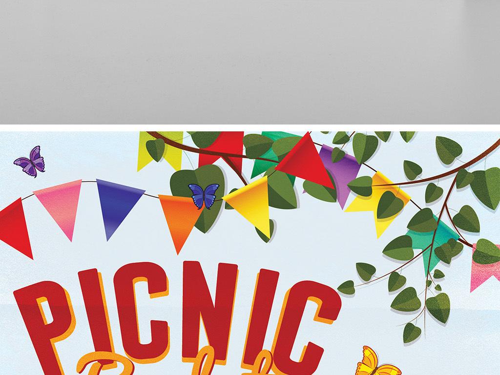 露营端午夏令营模板手绘模板夏令营模板活动宣传活动模板夏季模板野餐