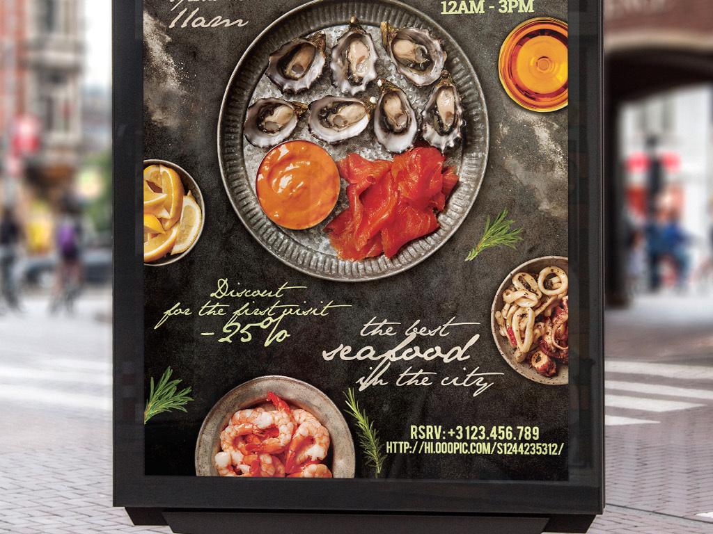 平面|广告设计 海报设计 国外创意海报 > 高档餐厅生蚝鱼片鲜虾鱿鱼