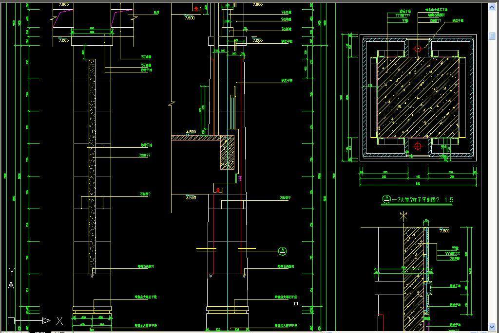 我图网提供独家原创标准室内设计CAD详细节点施工详图正版素材下载, 此素材为原创版权作品,作品,作品体积为,是设计师52ppwen在2017-05-26 09:10:31上传, 素材尺寸/像素为-高清品质图片-分辨率为, 颜色模式为,所属CAD图纸分类,此原创格式素材图片已被下载2次,被收藏78次,素材中如有人物画像仅供参考禁止商用。 节点图库大全 家装 施工图节点 剖面图 节点 大样cad图集 剖面图大全 节点大样图库 浴室节点图 台盆柜节点图 包柱节点图 石包柱 踏步节点图 室内设计节点图集 室内 室