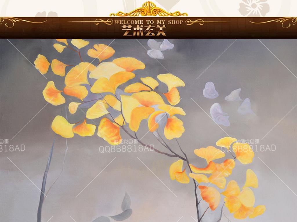 新中式枝蔓银杏叶纯手绘油画艺术玄关