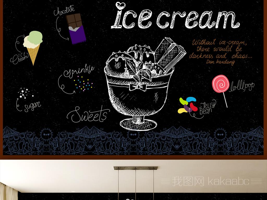背景墙 工装背景墙 酒店|餐饮业装饰背景墙 > 个性黑板手绘冰淇淋美食图片