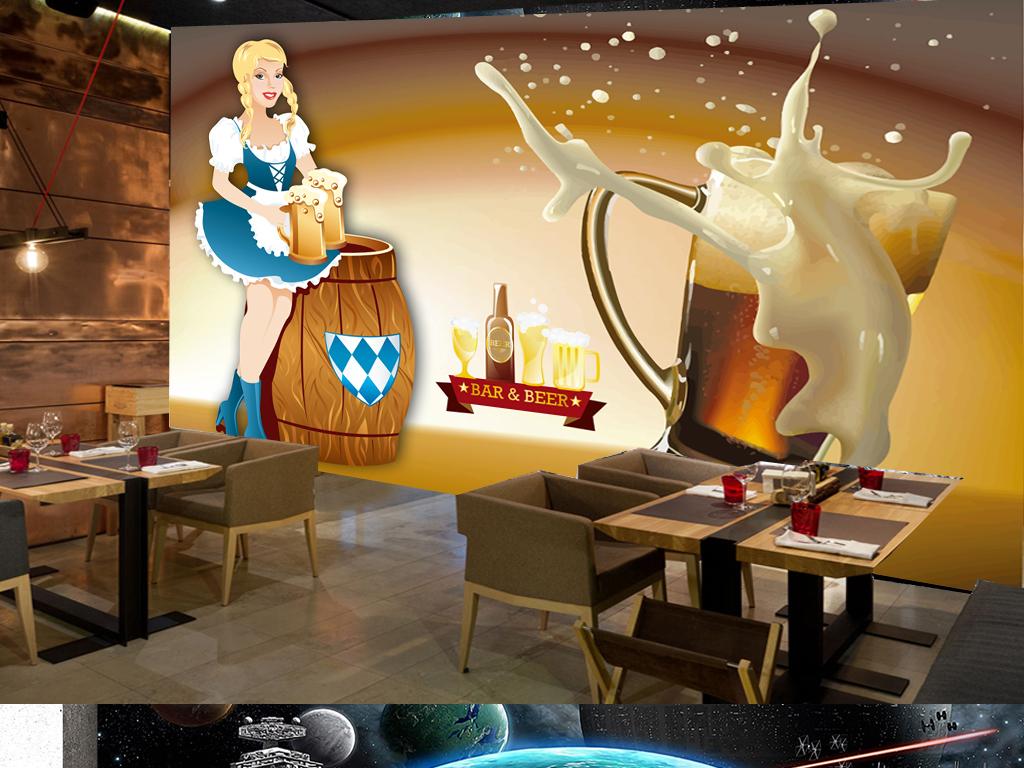 手绘美女啤酒饭店酒吧工装背景墙