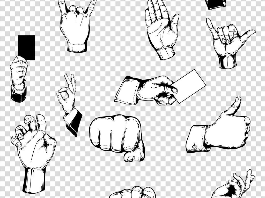 手绘不同手势png设计素材