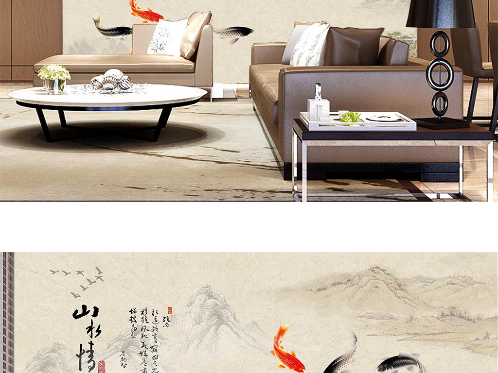 中国风山水情九鱼图鲤鱼山水背景墙图片