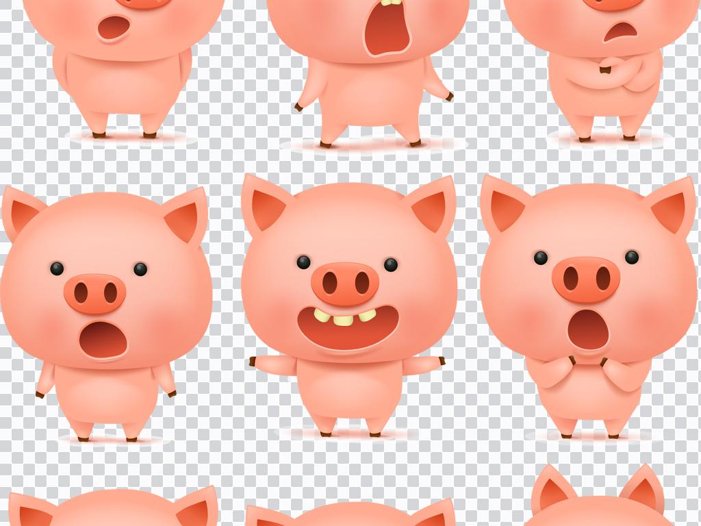 ai png非常可爱卡通萌萌哒小猪猪设计素材