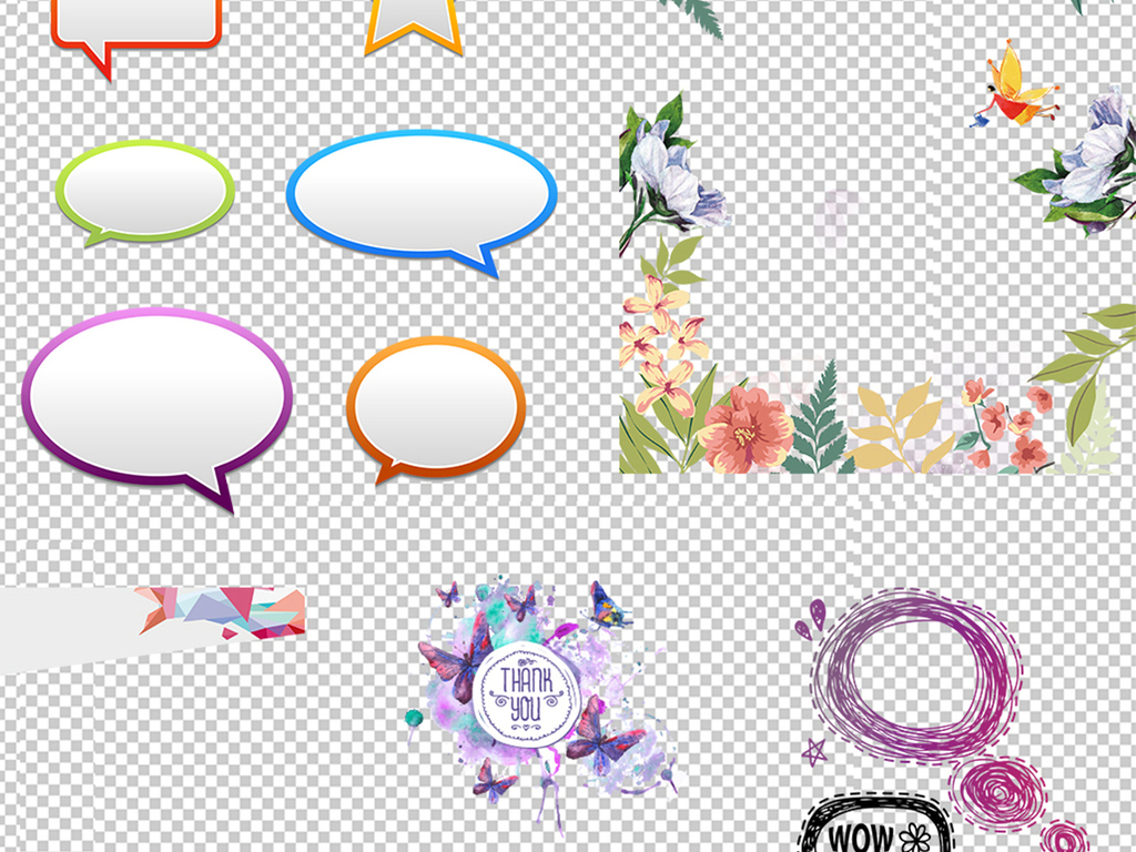18:27:04 我图网提供精品流行45款炫彩边框元素png素材下载,作品模板
