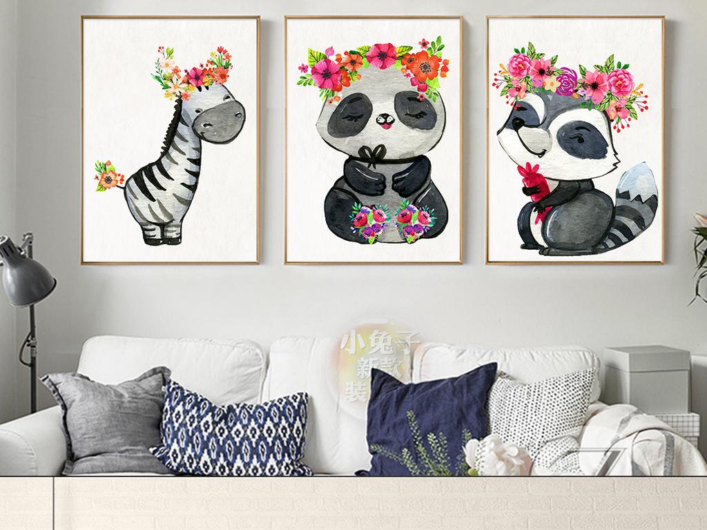 北欧清新简约手绘斑马熊猫花卉装饰画
