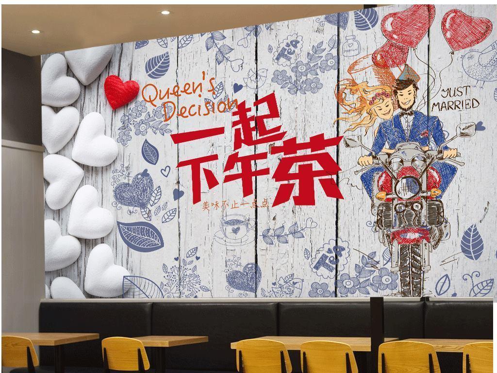 奶茶咖啡青春手绘背景墙