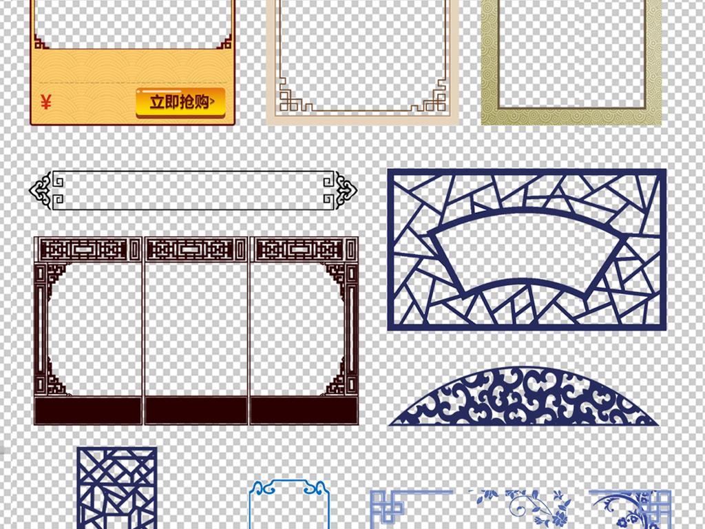 40款中国风边框元素png素材