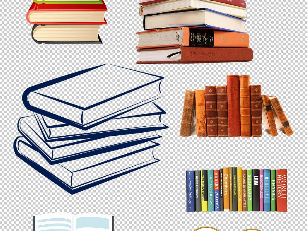 学习海报手绘书籍书籍图片书籍素材书本