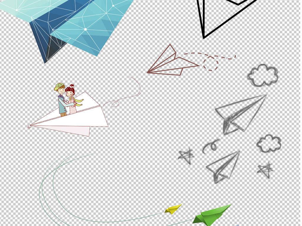 卡通纸飞机彩色纸飞机纸飞机ppt