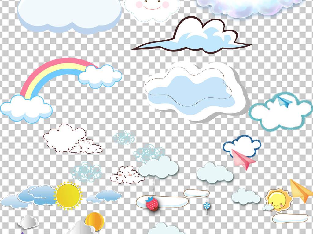 手绘云朵心形云朵云朵素材云朵图形天空的云朵卡通