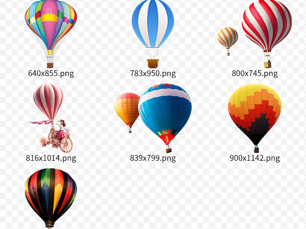 卡通彩色热气球手绘装饰漂浮素材