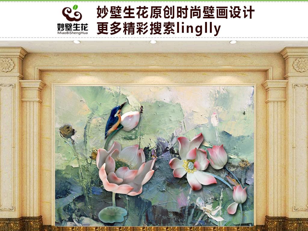 荷塘月色室内装饰画人物装饰画迎客松壁画风景壁画客厅壁画壁画图片3d