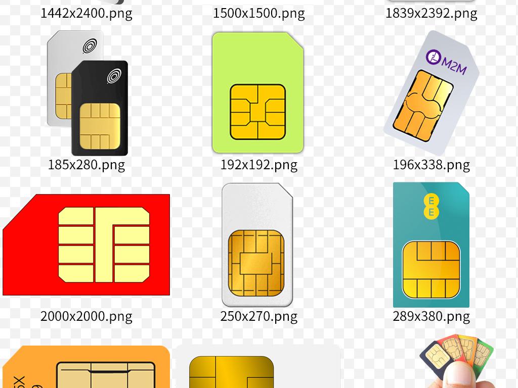 移动联通电信手机sim卡电话卡素材