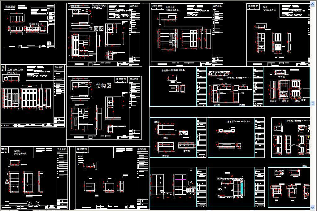 榻榻米CAD衣柜CAD固装家具CAD