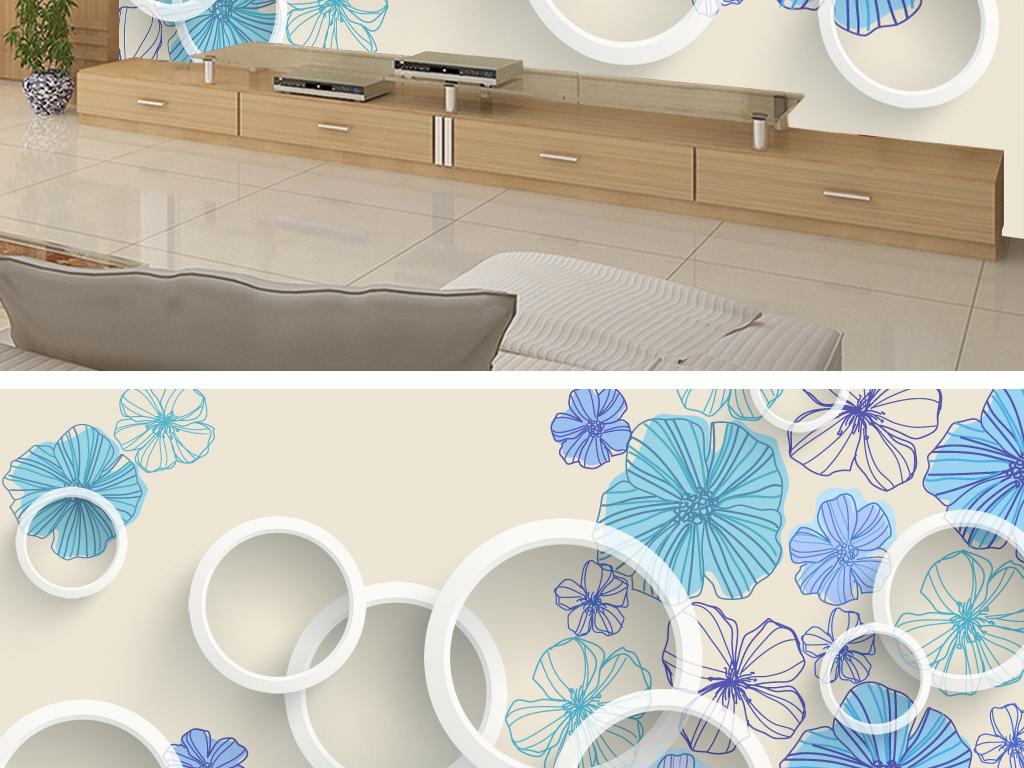 3d立体圆圈手绘线条花卉背景墙