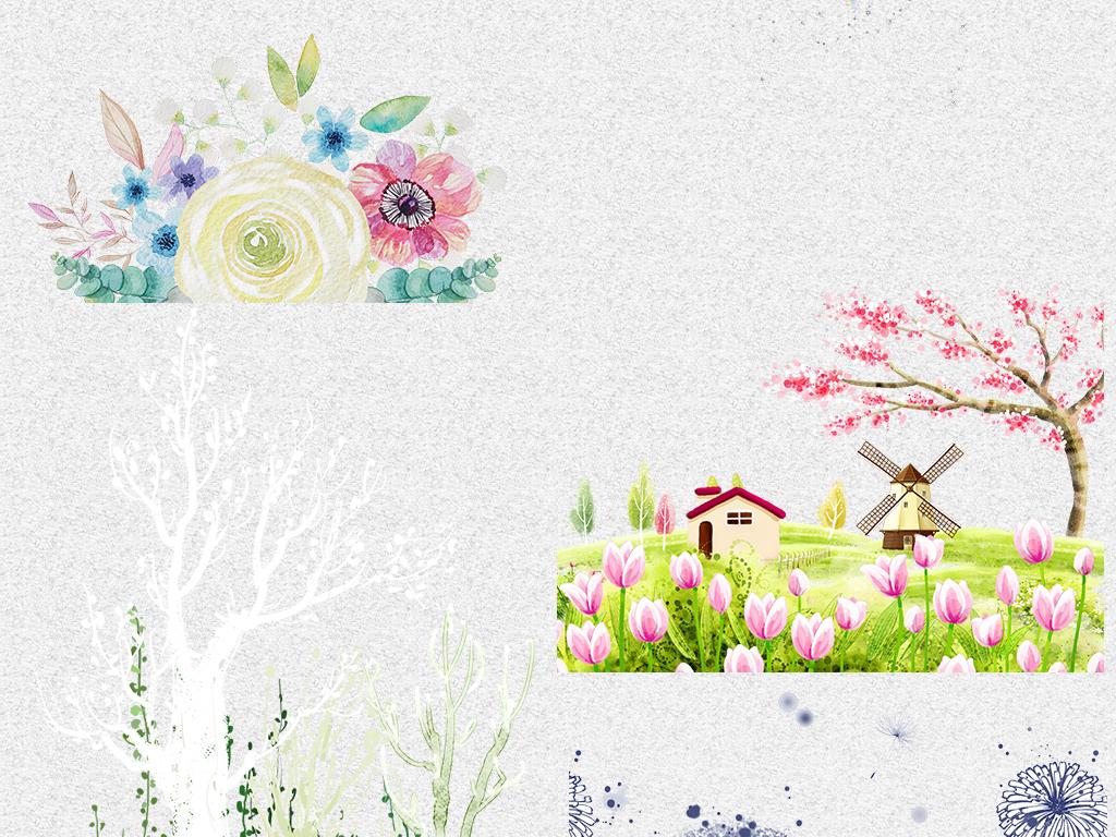 水彩手绘森系装饰背景海报边框装饰设计素材