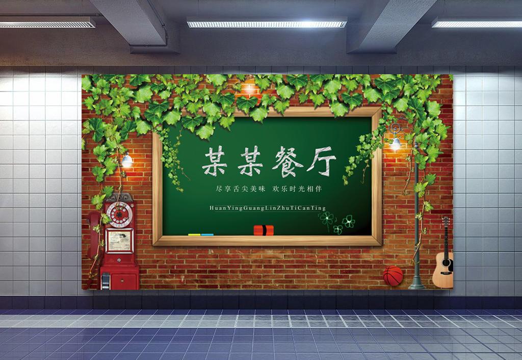 餐厅饭店酒店餐饮海报店招宣传画墙画装饰画