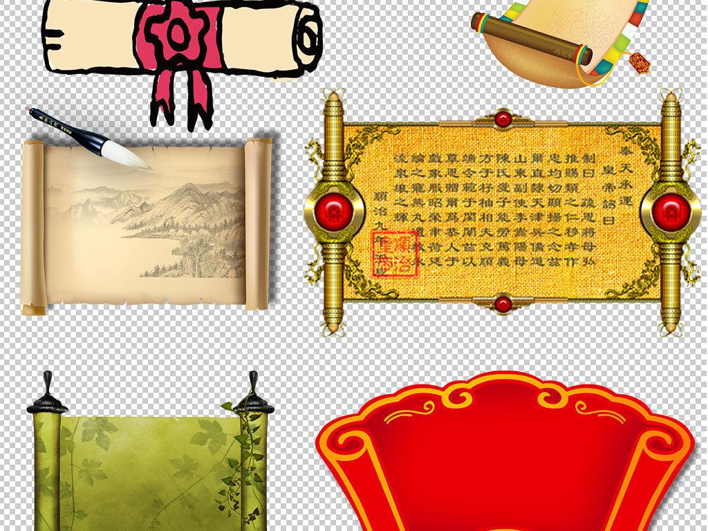 古风手绘中国结