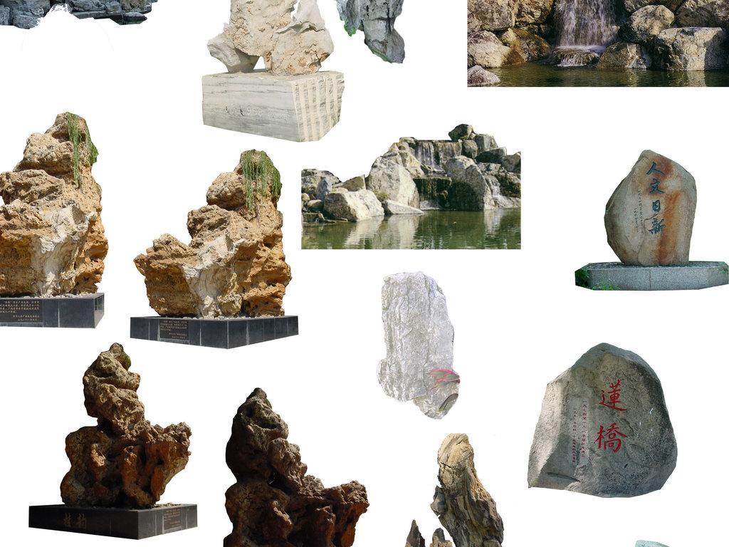 景观园林石头设计元素