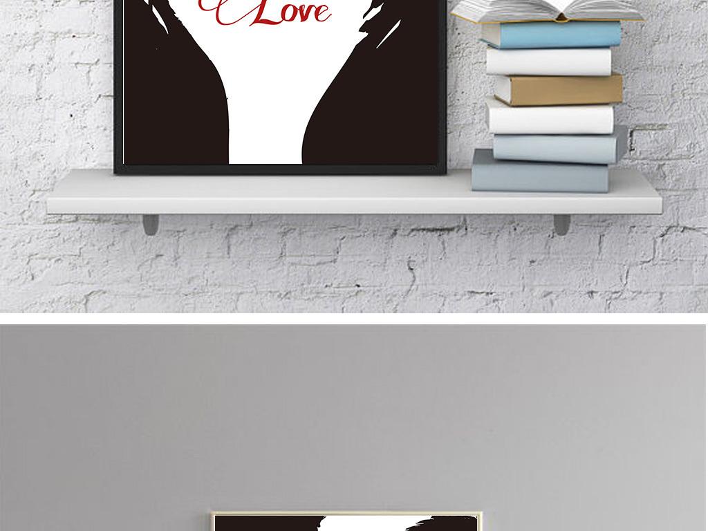 现代简约黑白抽象情侣装饰画