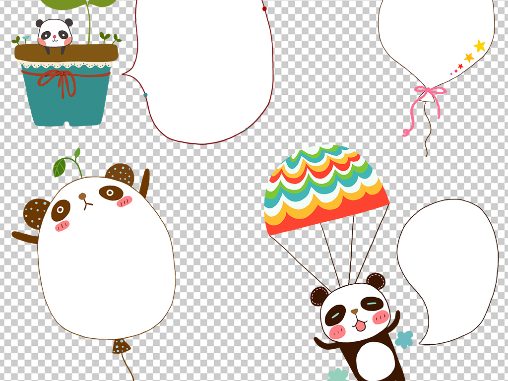 边框对话框素材可爱熊猫卡通动物动物熊猫对话框动物卡通卡通熊猫卡通