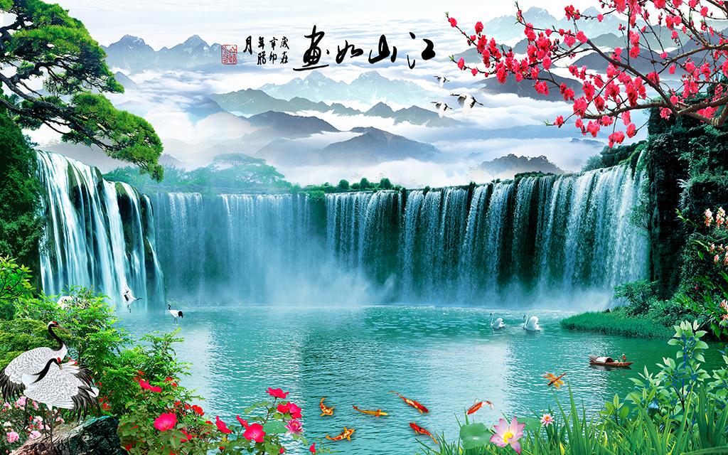 江山如画九鱼图风景山水画