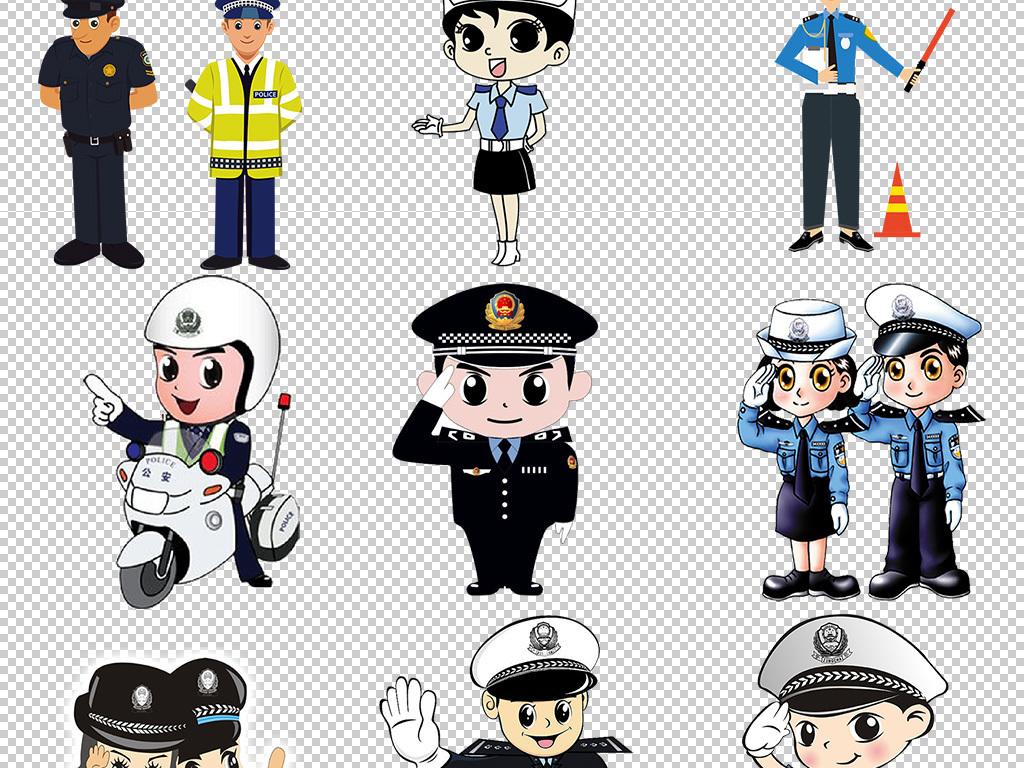 卡通人民警察人物形象免扣设计元素