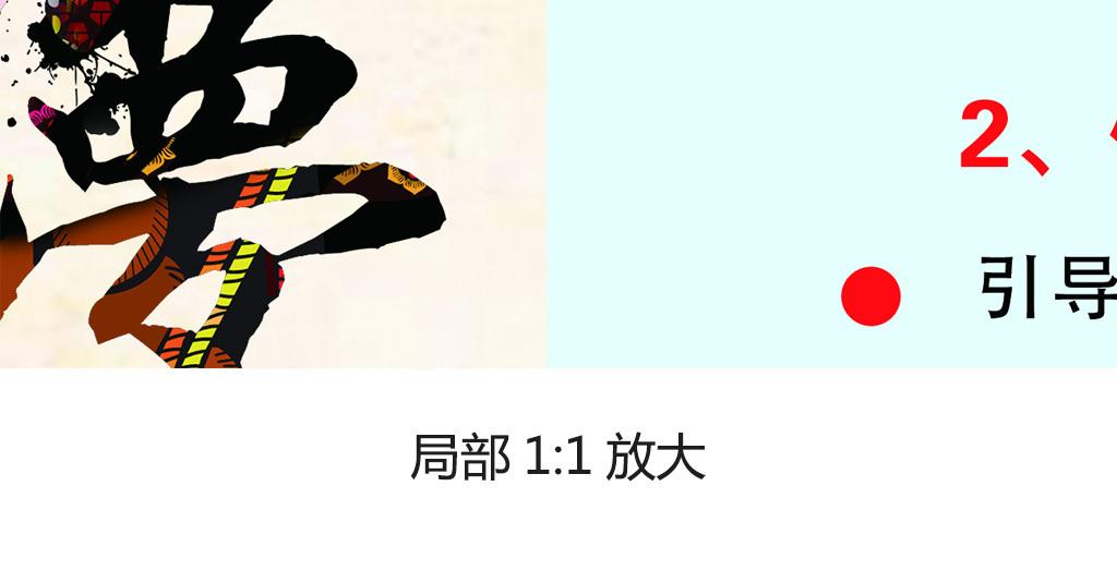 新中式大气红色社区党建两学一做宣传展板