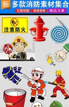 卡通消防员消防安全灭火警钟救火图片设计素材 高清其他模板下载