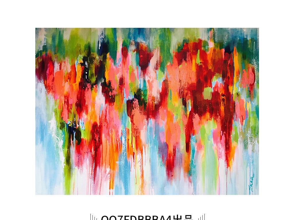 现代简约红色绿色笔刷线条抽象装饰画