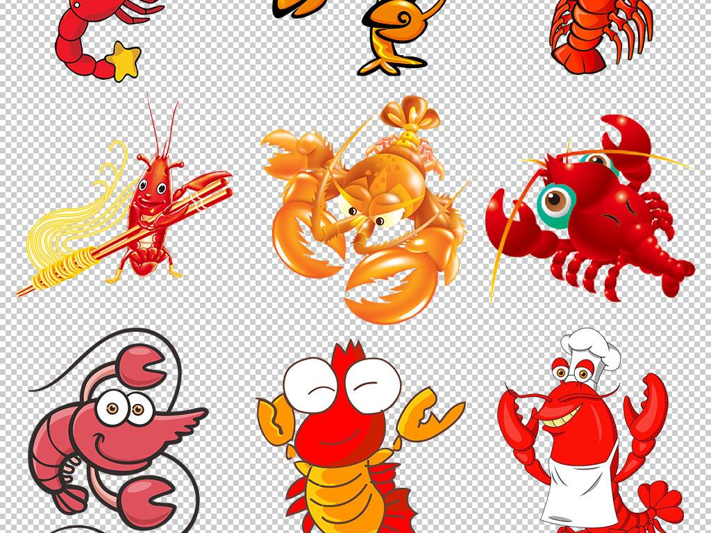 龙虾简笔画带颜色