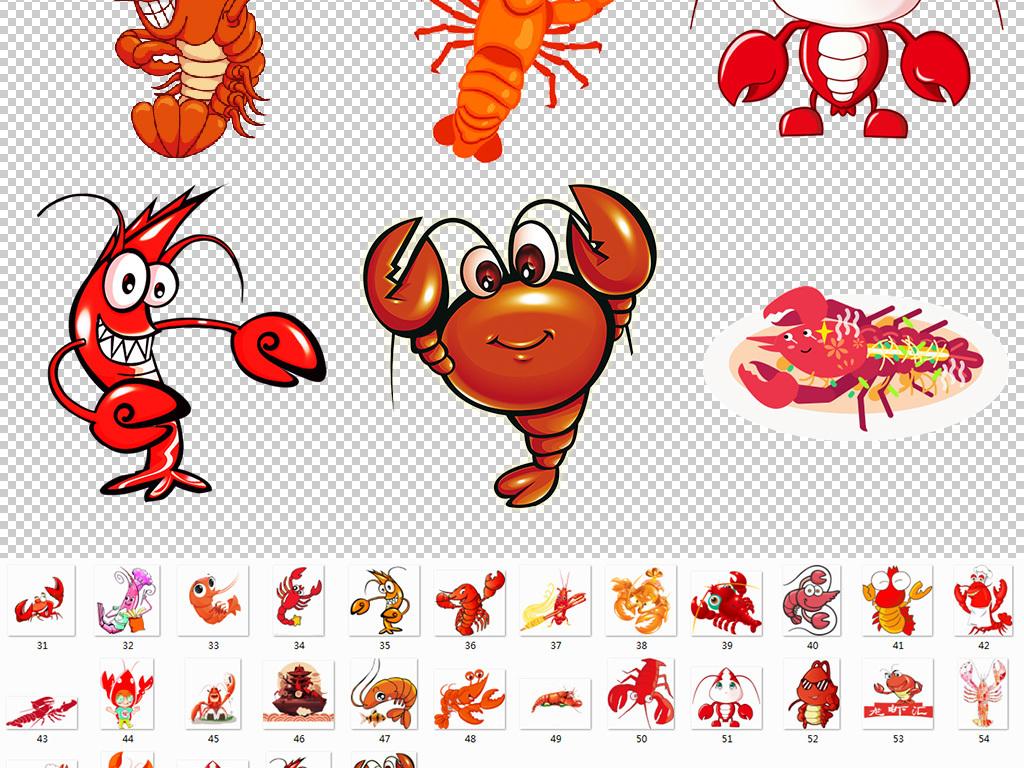 设计元素 自然素材 动物 > 卡通龙虾海报龙虾免扣设计元素  版权图片