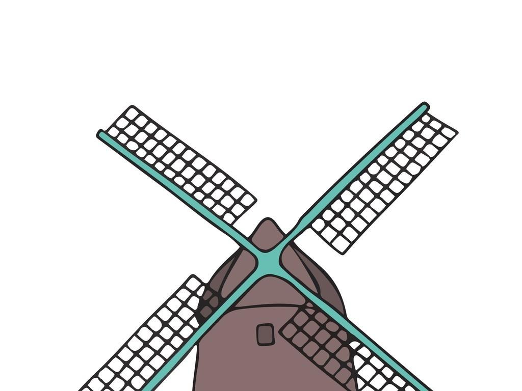 风车建筑物