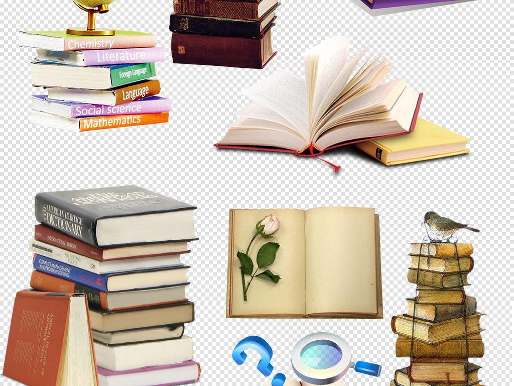 全民阅读书香中国图书馆海报设计素材