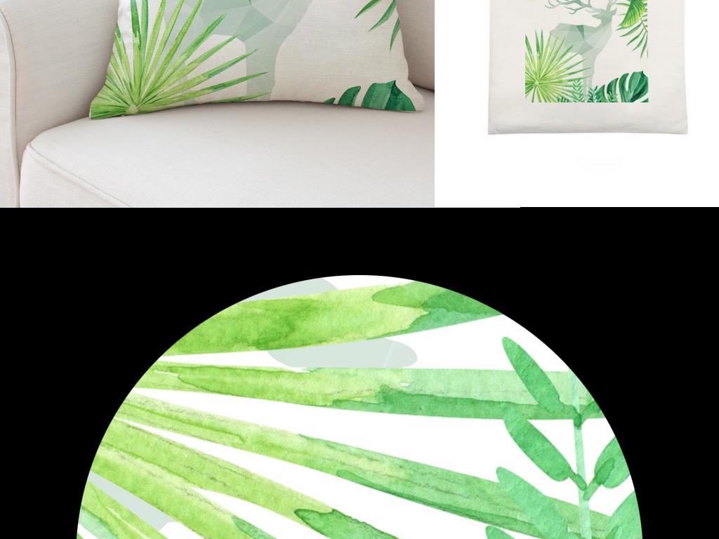 高清简约小清新热带雨林植物叶子装饰画