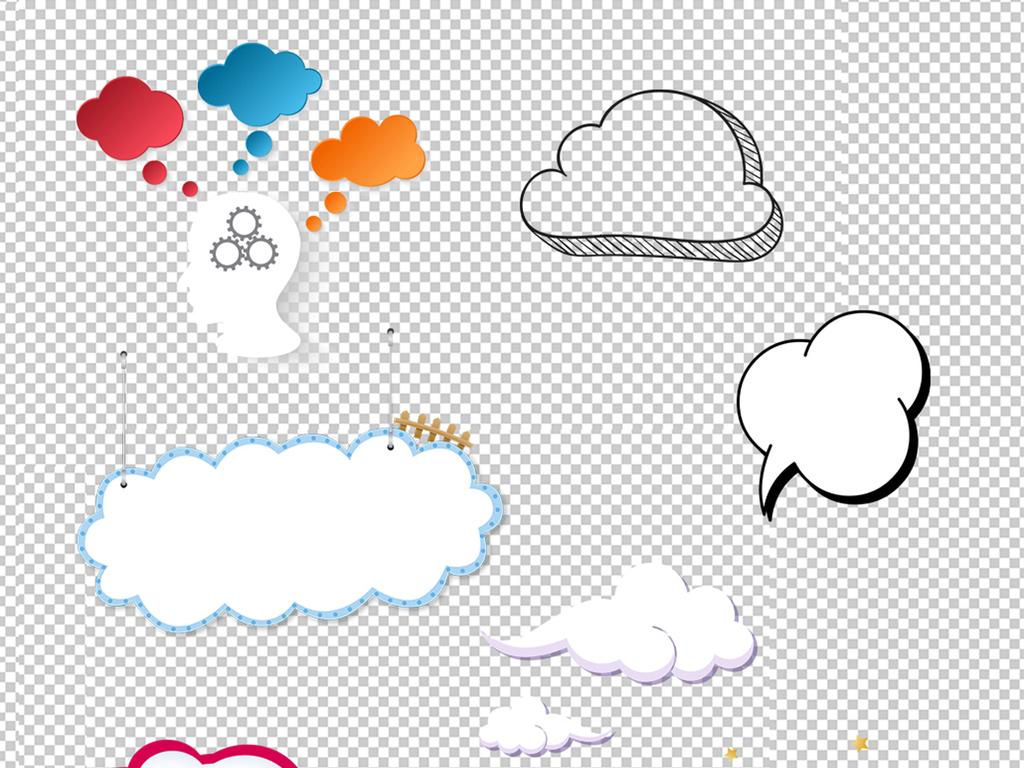 55款卡通白色云朵元素png素材
