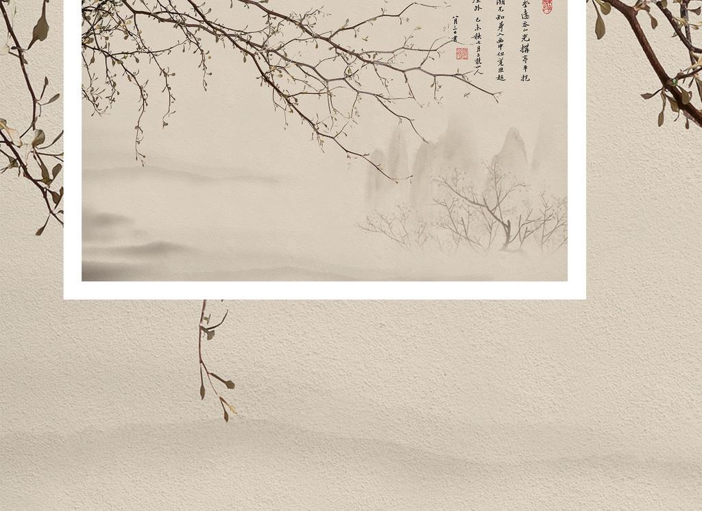 新中式工笔山水背景墙图片