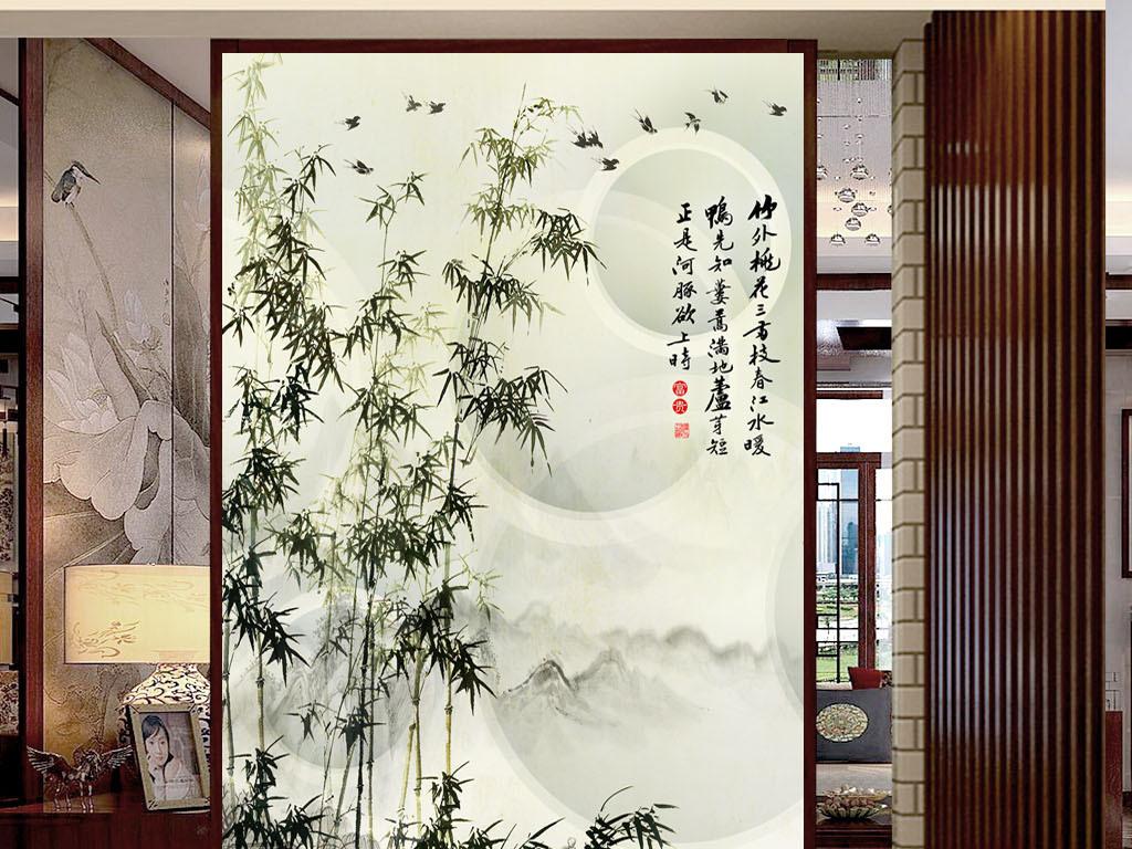 中式手绘竹林玄关背景墙