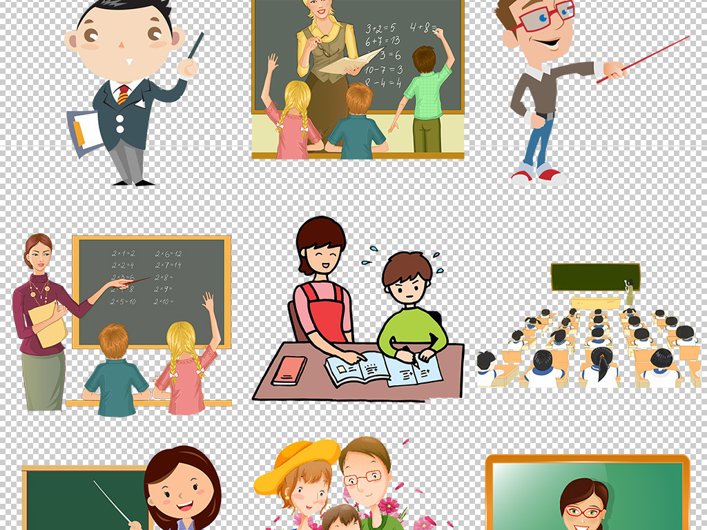 幼儿教师卡通形象