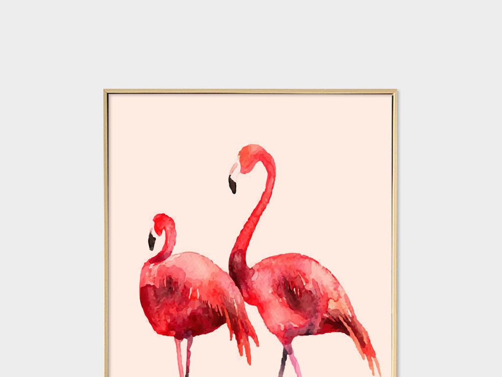 水彩画火烈鸟装饰画无框画图片
