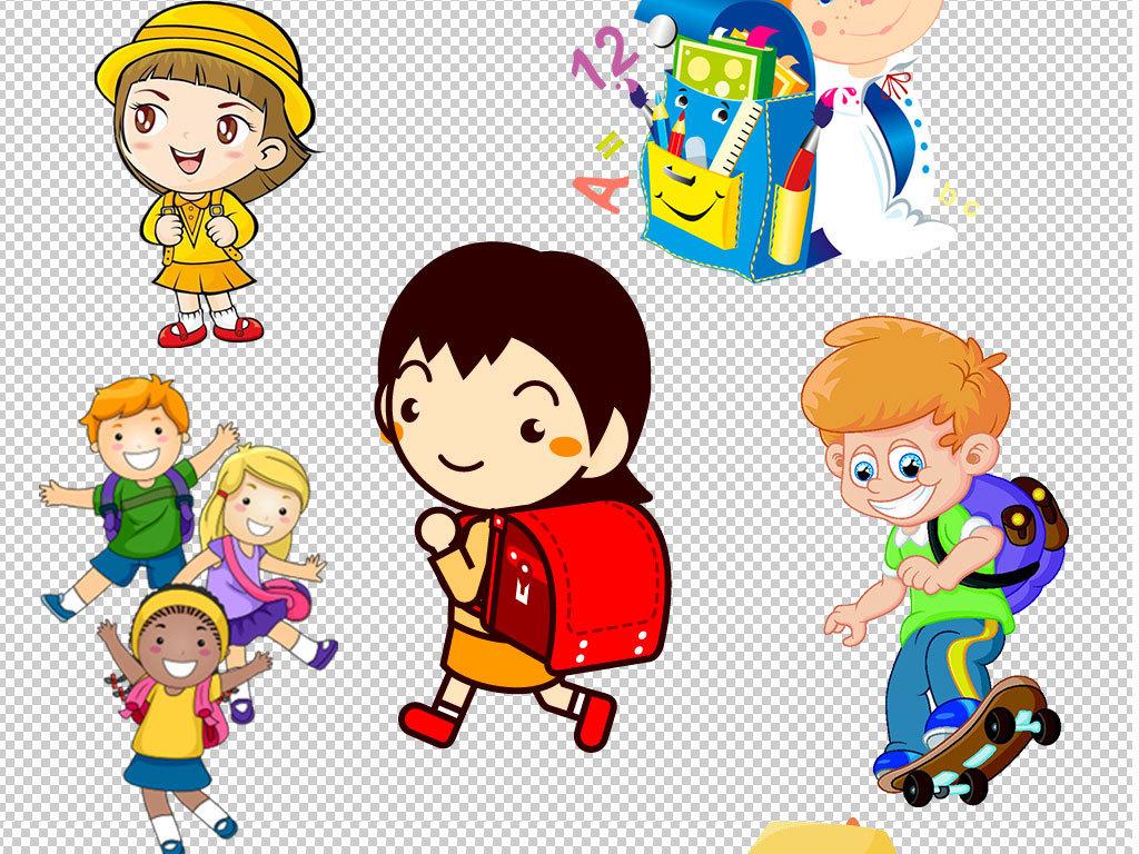 学生卡通可爱边框两个卡通小孩玩幼儿卡通图片素材幼儿安全教育六一