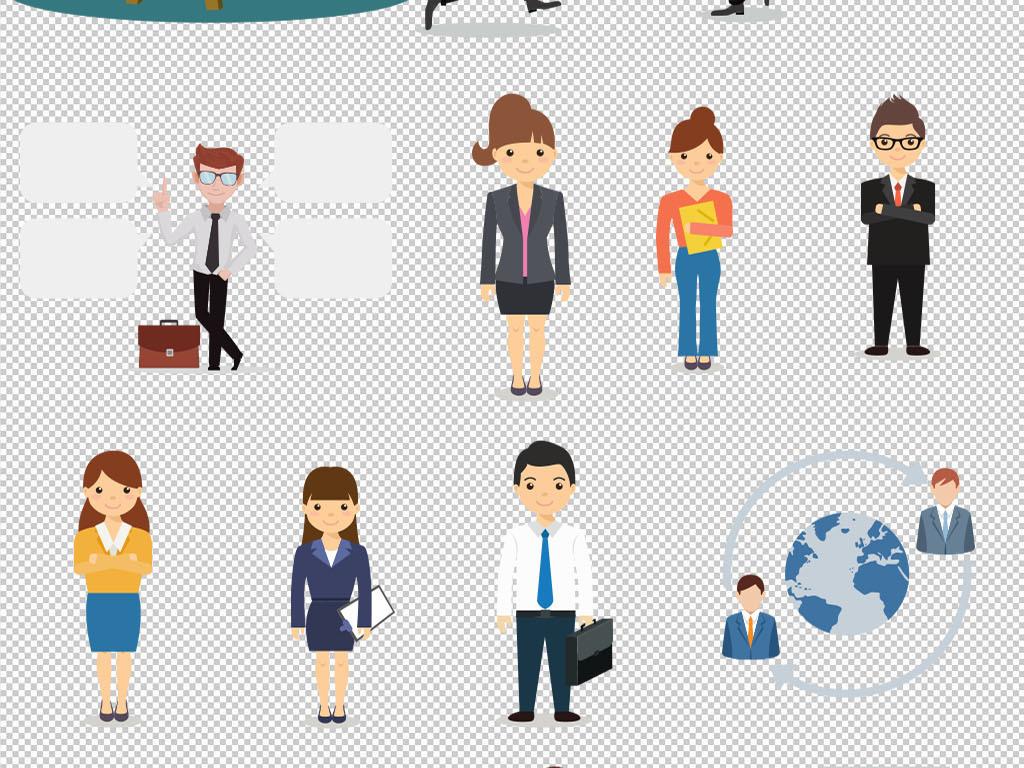团体合作小人图标商业人物矢量主题矢量人物ppt图片