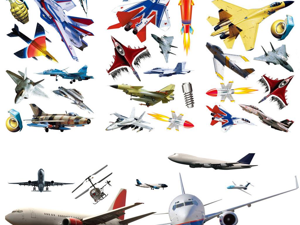 我图网提供精品流行民航飞机战斗机PNG设计素材下载,作品模板源文件可以编辑替换,设计作品简介: 民航飞机战斗机PNG设计素材 位图, CMYK格式高清大图,使用软件为 Photoshop CS2(.png)