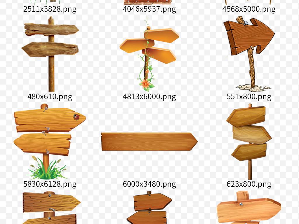 卡通木纹箭头指路牌木质纹理背景素材