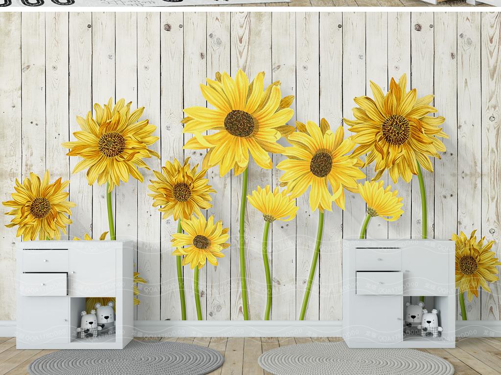 小清新木板向日葵背景墙装饰画