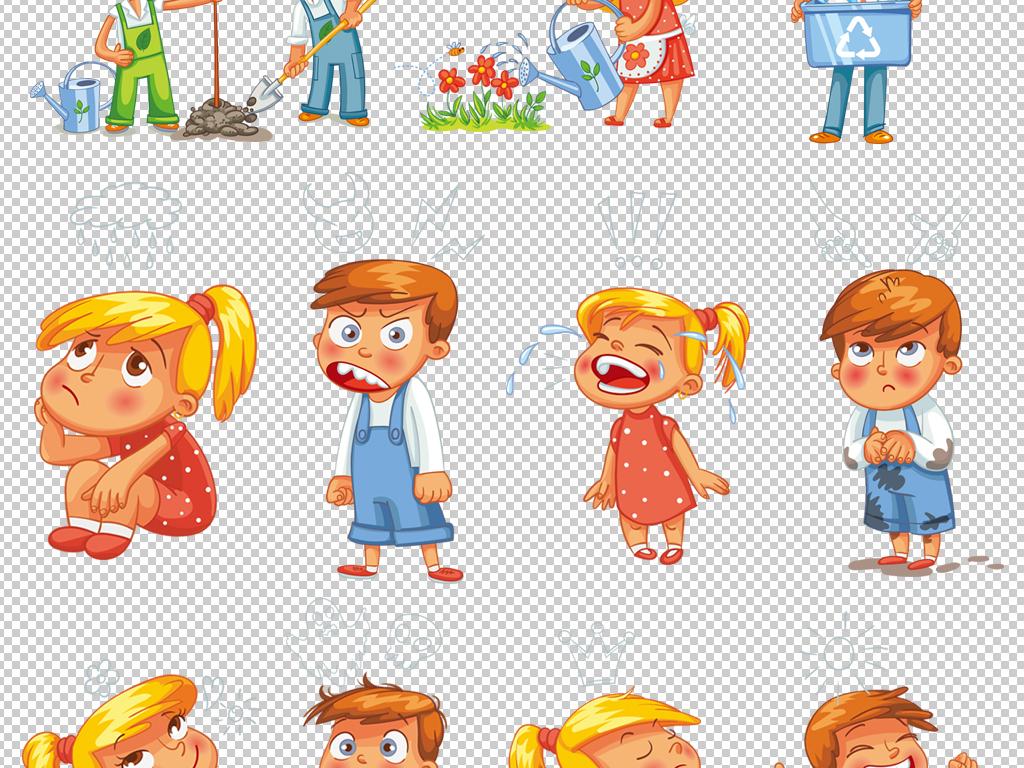 27款卡通儿童男孩女孩小朋友小孩素材免抠
